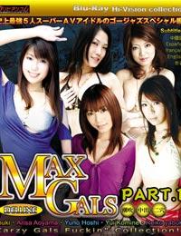 いぶき 紅音まい(星優乃) 小峰由衣 MAX GALS DX Part.1のイメージ