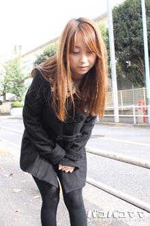 美人妻に飛びっこ装着 野村涼子27歳のイメージ