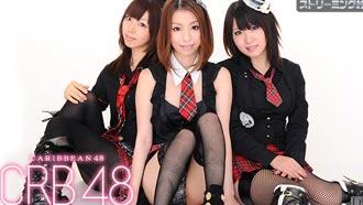 CRB48 児島奈央のイメージ