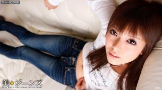 美★ジーンズ Vol.21 優木れんのイメージ
