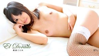 ロリ3P 朝倉ことみのイメージ